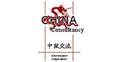Logo: China Consultancy