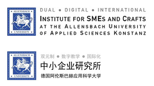 Logo: Institute for SMEs and Crafts at the Allensbach University of Applied Sciences